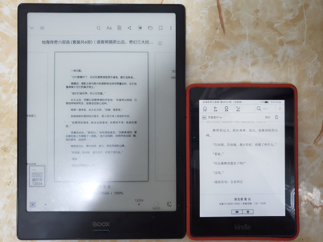 Android 版 Kindle 应用