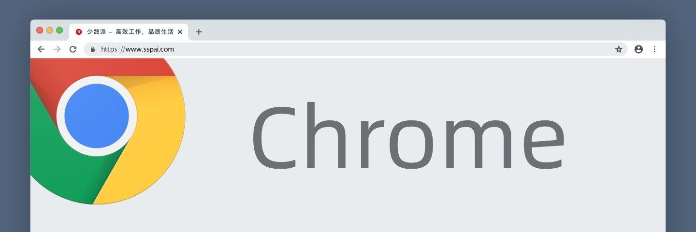 我装了 88 款 Chrome 扩展的浏览器里都有啥?