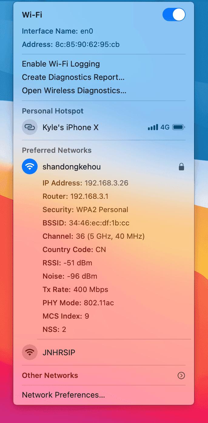 info-detail-wifi