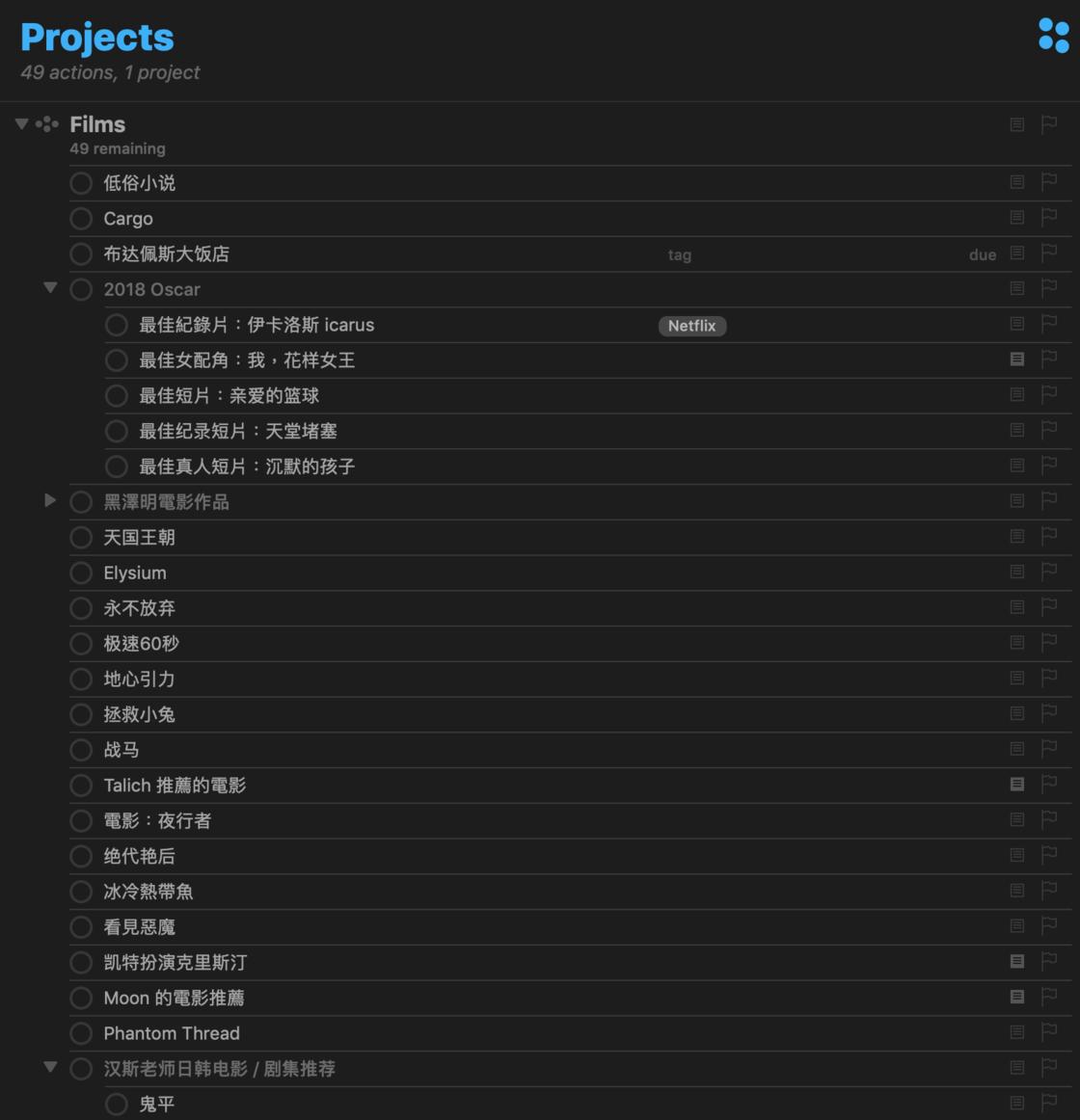 之前我用 OmniFocus 管理片单,信息量比 Airtable 少了好多