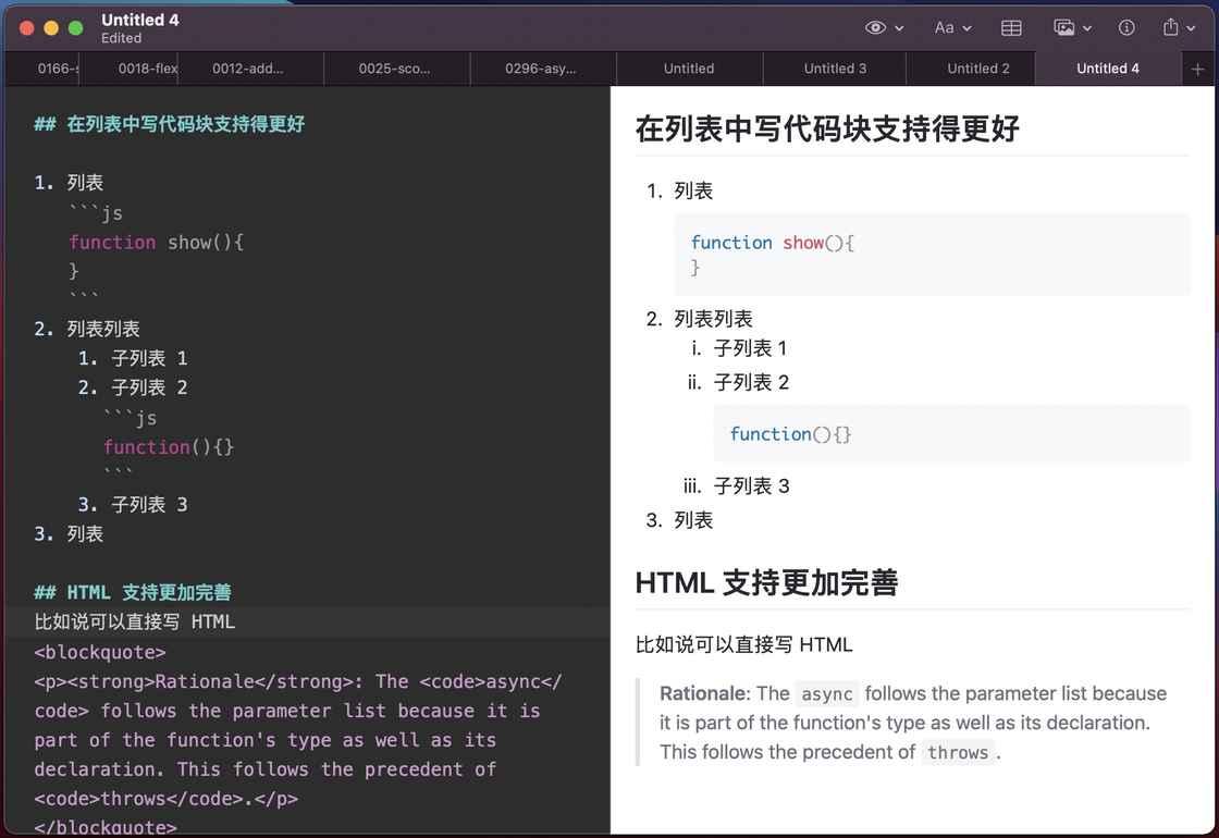 列表中写代码块和 HTML 更好的支持