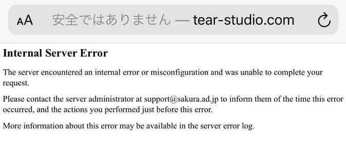 Tear-studio 官网一度无法打开